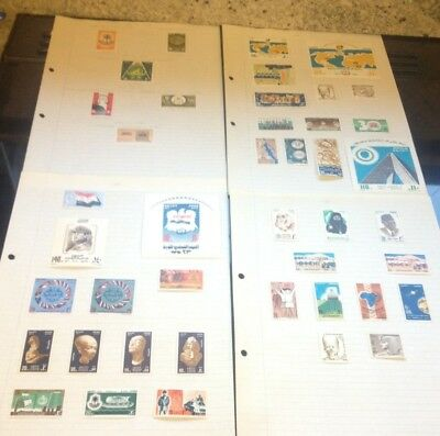 Egypt - Stamps - Set - Collection - 1976 - 1977 OG - VF