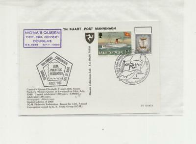 Isle of Man 1990 Monas Queen cachet on philatalelic Convention cancelled card