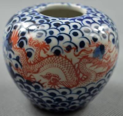 Chinese Collectable Handwork Old Porcelain Paint Dragon & Flower Noble Spice Pot