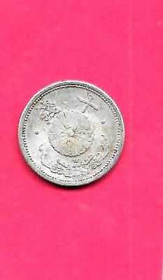 Japan Japanese Y61.3 1943 Fine-Nice Old Antique Wwii 10 Sen Coin