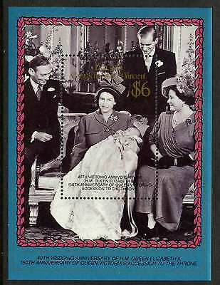 St Vincent Grenadines - Bequia 250 MNH Royal Family, Queen Elizabeth