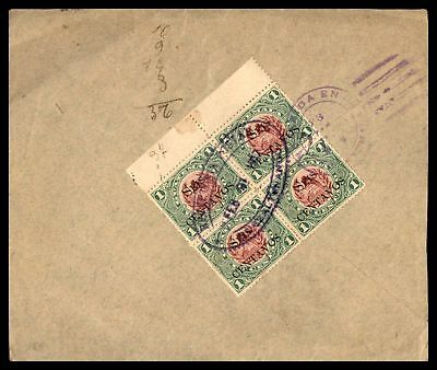 GUATEMALA FEBRUARY COMMERCIAL COVER WITH 1c BLOCK