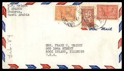 Dhahran Saudi Arabia February 1954 Air Mail Cover To Rock Island Illinois Usa