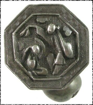 Antique Chinese Silver Toggle Button, Octagonal, Stylized Figures