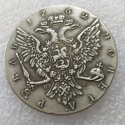 RUSSIA 1 ROUBLE 1762** BRUSSELS Mint  Coin VF Catherine II KM-C672