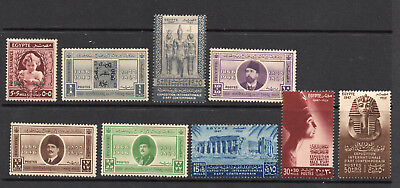 Egypt - Sc# B2 - B12 MH (few h rems) /  Lot 1218102
