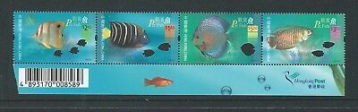 Hong Kong 2003 UMM Aquarium Fish sg 1178/81