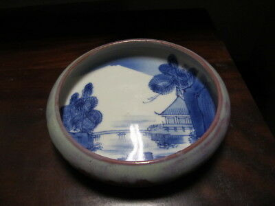 Small Oriental Brush Wash Bowl With Blue Decoration