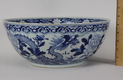 Lrg 18th/19thC Antique Signed Chinese Export Blue & White Porcelain Dragon Bowl