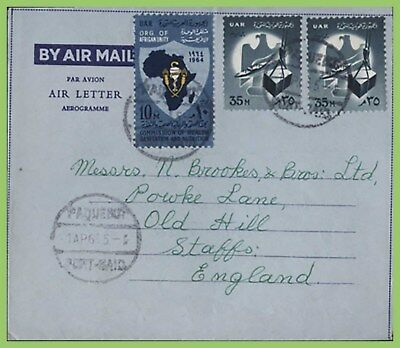 Egypt 1965 Aerogramme to England with Ports Said Paquetbot cancel