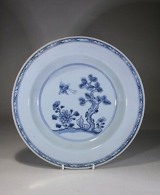 Antique Chinese Porcelain Blue & White Bowl 1700s No:2