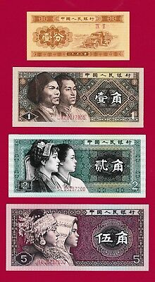 Rare Set Of Uncirculated  Chinese Old Notes