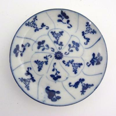 Chinese Blue And White Porcelain Small Plate, Diana Cargo