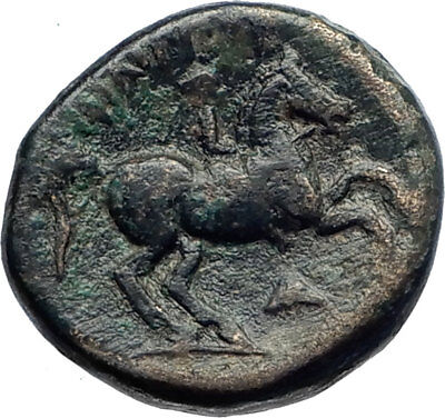 PHILIP II Alexander the Great Dad OLYMPIC GAMES Ancient Greek Coin Horse i74183