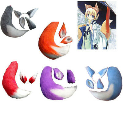 Anime Spice and Wolf Holo Fox Kamisama Kiss Kamisama Hajimemashita Cosplay Props