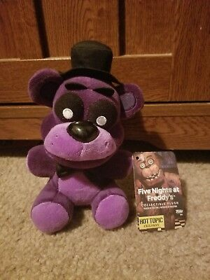 """Real Funko Five 5 Nights at Freddy's 7"""" Shadow Freddy Plush Collectible"""