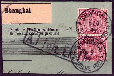 CHINA GERMAN OFFICES COLONY Mi. #V37 forerunner stamp pair! CV $95.00