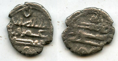 Silver damma of 'Umar I, the first of the Habbarid Amirs (845/855-? CE), India