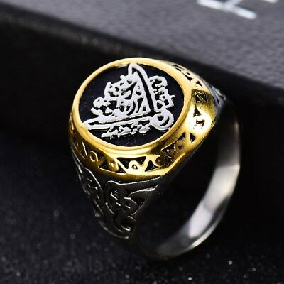 Mens Gothic Punk Biker Jewellery Gold Stainless Steel Vintage Celtic Rings Band