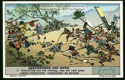 Japan History -  A Battle Scene In 1198 1930s Trade Ad Card