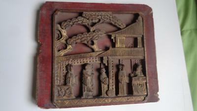 """Asian Relief Wooden Panel Hand Made and Carved  11x9.5x1""""  inches Vintage Art"""
