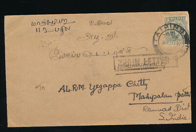 Malaysia-Straits Settlements Train Letter 1936 from Taiping to India  (H13)