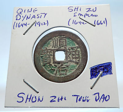 1644AD CHINESE Qing Dynasty Genuine Antique SHI ZU Cash Coin of CHINA i74394