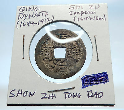1644AD CHINESE Qing Dynasty Genuine Antique SHI ZU Cash Coin of CHINA i74399