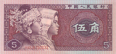 1980 5 Wu Jiao China Chinese Currency Gem Unc Banknote Note Money Bank Bill Cash
