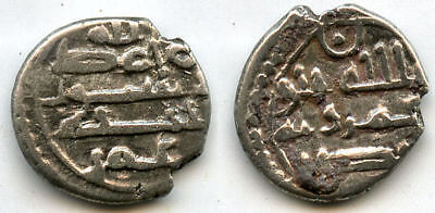 Silver damma of 'Umar I, the first of the Habbarid Amirs (845/855-? CE), Sindh