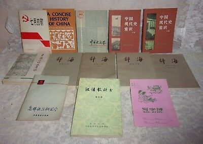 Lot Of 13 1980's Chinese Paperback History , Writing And Song School Books