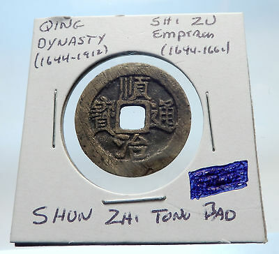 1644AD CHINESE Qing Dynasty Genuine Antique SHI ZU Cash Coin of CHINA i74416