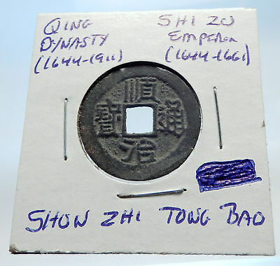 1644AD CHINESE Qing Dynasty Genuine Antique SHI ZU Cash Coin of CHINA i74418