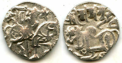 Silver drachm, Samanta Deva (ca. 850-970 AD), Shahi Kings of Kabul and Gandhara