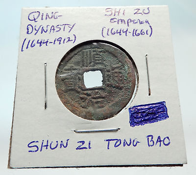 1644AD CHINESE Qing Dynasty Genuine Antique SHI ZU Cash Coin of CHINA i74449