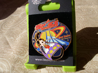 Disney * MICKEY in ROCKET - SPACE MOUNTAIN * New on Card WDW Attraction Pin
