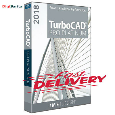 TurboCAD Professional Platinum 16🔐Lifetime Lisence Key🔐Instant Delivery (30s)