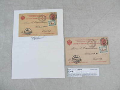 Nystamps Russia Local stamp on postal card collection $475 with certificate
