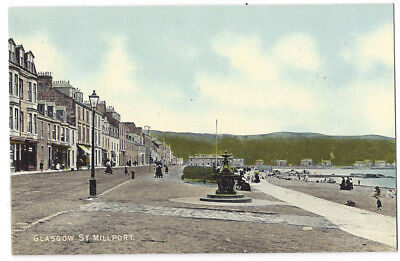 MILLPORT Glasgow Street, Old Postcard Unused