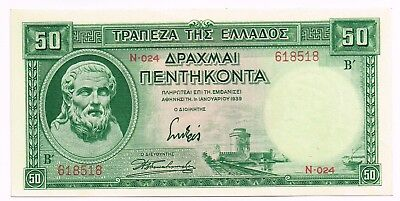 1939 GREECE 50 DRACHMAI NOTE - p107a