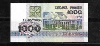 Belarus #11 1992 Unc Mint 1000 Rublei Old Banknote Paper Money Currency Note