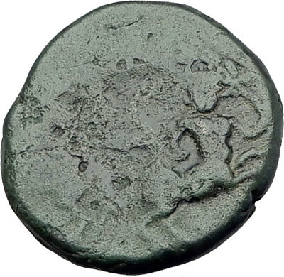 Thessalonica in Macedonia under Romans Ancient Greek Coin  JANUS CENTAURS i64623
