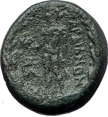 SARDES in LYDIA 133BC Hercules Apollo Raven Authentic Ancient Greek Coin i61235