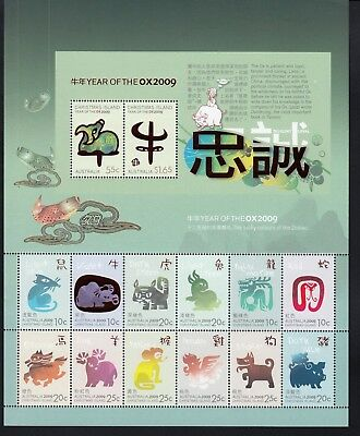 CHRISTMAS ISLAND 2009 YEAR OF THE OX sheetlet, Mint Never Hinged