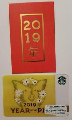 New Starbucks Chinese New Year 2019 Gift Card Year of The Pig with Sleeve MINT
