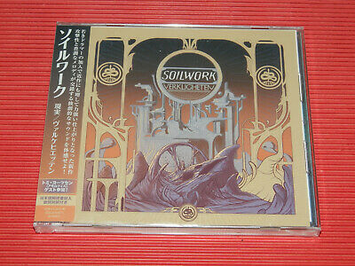 2019 SOILWORK VERKLIGHETEN  with bonus track JAPAN CD