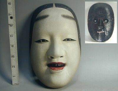KO-OMOTE Mask #23 Japanese Signed Vtg Wood KOOMOTE Okame Young Woman Noh Kabuki