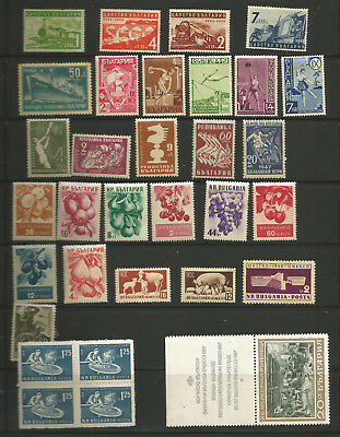 timbres anciens BULGARIE