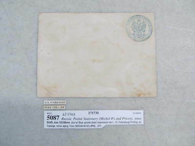 Nystamps Russia mint old stamp envelope paid $75 in 2003