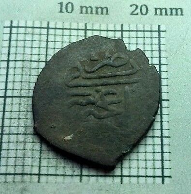 Rare! Ancient BRONZE coin of the Golden Horde  , no reserve!!!  #0966